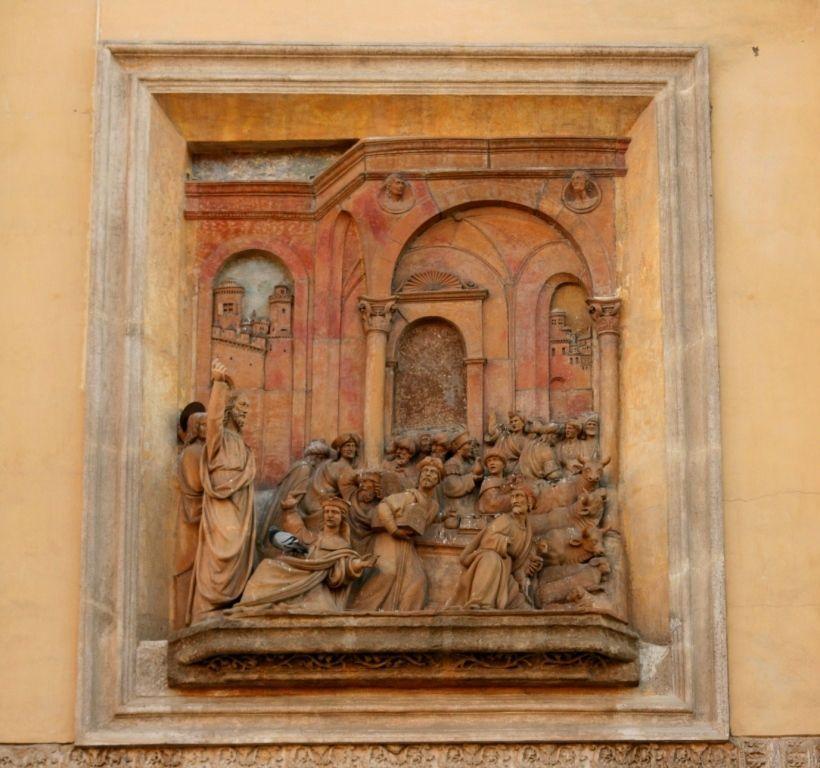 Catedral de Sevilla. Relieve de la Puerta del Perdón.